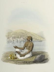 abhyasa 20